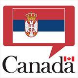 Canadian Embassy Belgrade