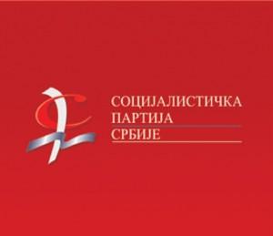 Socijalisticka Partija Srbije